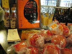 酒の友田(久留米市)で柿豚料理会。_f0018099_1856670.jpg