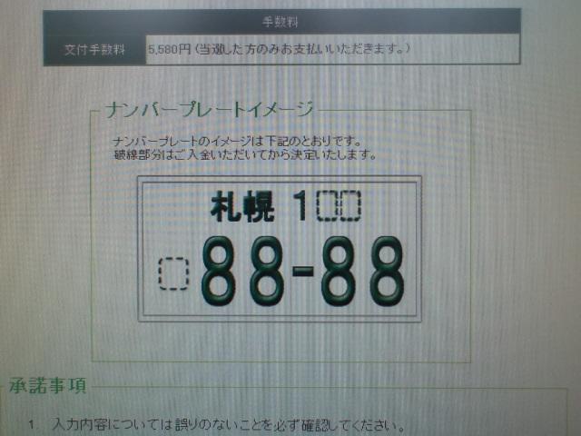 b0127002_22251463.jpg