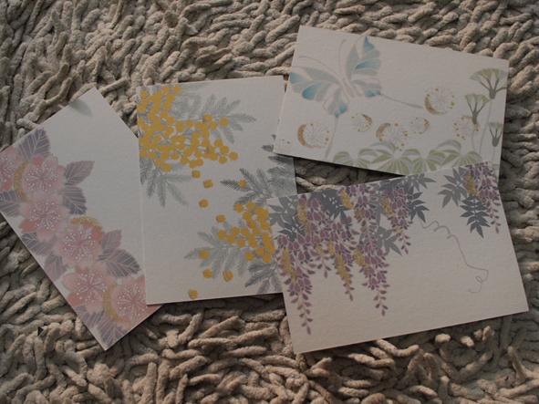 Maduの春のポストカード_d0051613_22153569.jpg