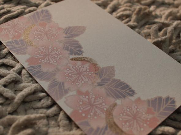 Maduの春のポストカード_d0051613_2219887.jpg