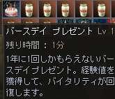 b0062614_1171512.jpg