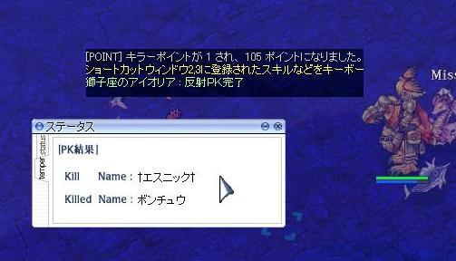 f0107520_2311195.jpg