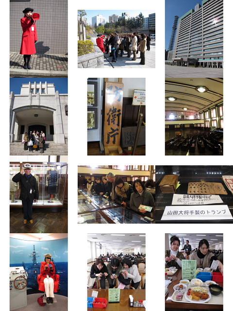 歴史を学ぶ、国語を学ぶ、日本を知る。_d0046025_1147739.jpg