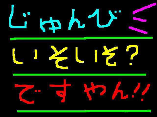 f0056935_1849675.jpg