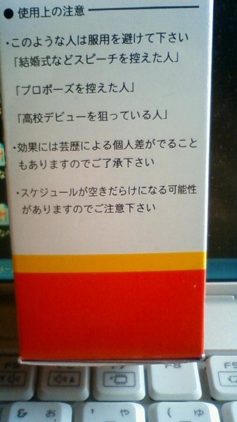 ヨクスベ~ル_e0173738_1033161.jpg