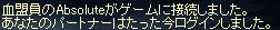 b0182640_13855.jpg