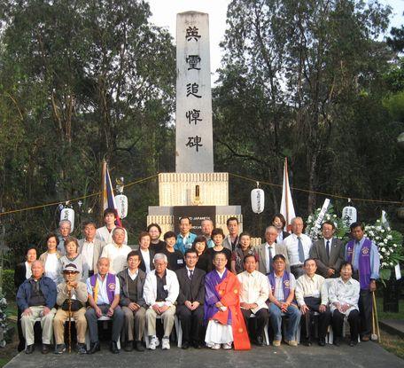 バギオで戦没者慰霊祭 - 2010年2月18日_a0109542_0305963.jpg