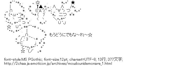 b0002644_039433.jpg