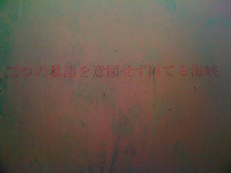 20100213 尾中俊介_e0143051_9295714.jpg