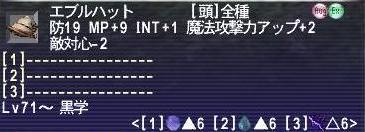 b0104052_002150.jpg