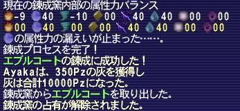 b0104052_004251.jpg