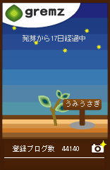 c0020452_2102352.jpg