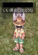 b0176953_15204152.jpg