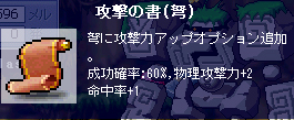 a0143655_2285847.jpg