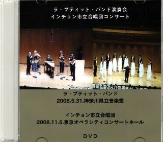 PCで NHK BS-HI TVを録画してDVD_e0166355_17465178.jpg