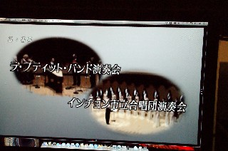 PCで NHK BS-HI TVを録画_e0166355_6241970.jpg