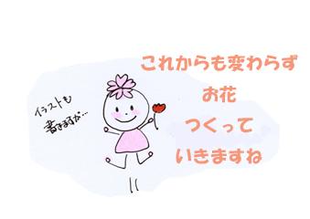 b0151059_1131347.jpg