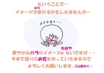 b0151059_1146309.jpg