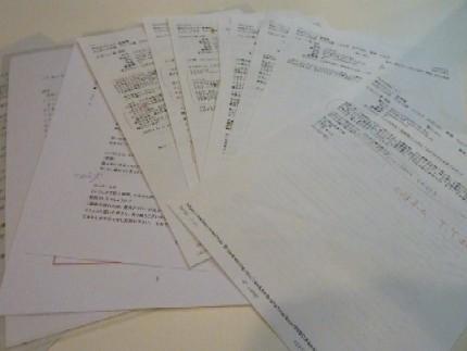 2010-02-19 次回は「オール・リクエスト特集」を中心に_e0021965_9211152.jpg