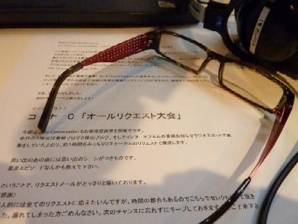2010-02-19 次回は「オール・リクエスト特集」を中心に_e0021965_982326.jpg