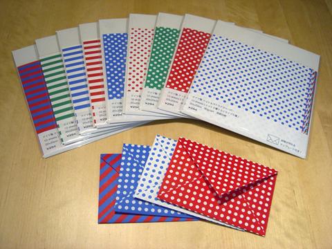 クリスマス 折り紙 折り紙 封筒 : curiousjpn.exblog.jp
