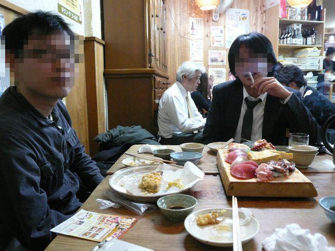 海鮮居酒屋2 in 一味禅_f0097683_193839.jpg