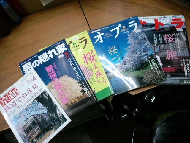 2010/02/19    せと_f0035084_1814068.jpg