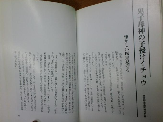 2010/02/19    せと_f0035084_18141048.jpg