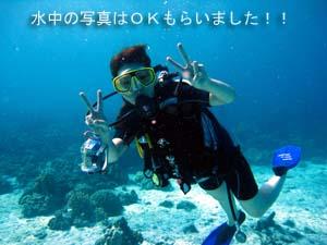 のんびりラチャノイ・ラチャヤイ島♪_f0144385_0105986.jpg
