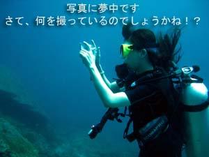 のんびりラチャノイ・ラチャヤイ島♪_f0144385_0122356.jpg