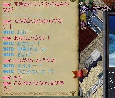b0096491_1703276.jpg