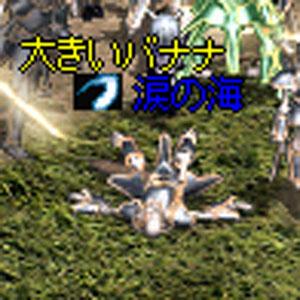 c0204610_1252797.jpg