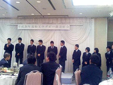 松工ラグビー部送別会_e0028417_11174346.jpg
