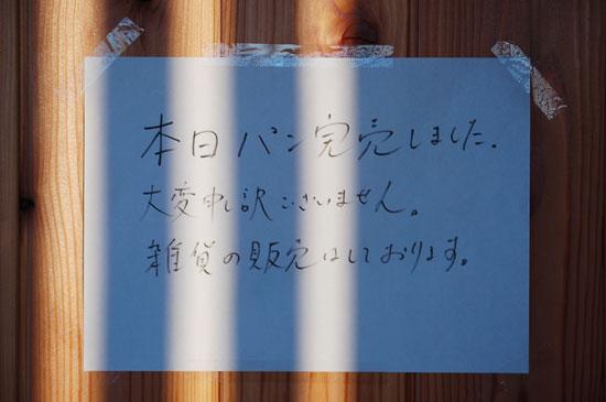 f0203920_1772193.jpg