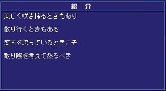 c0108034_22443065.jpg