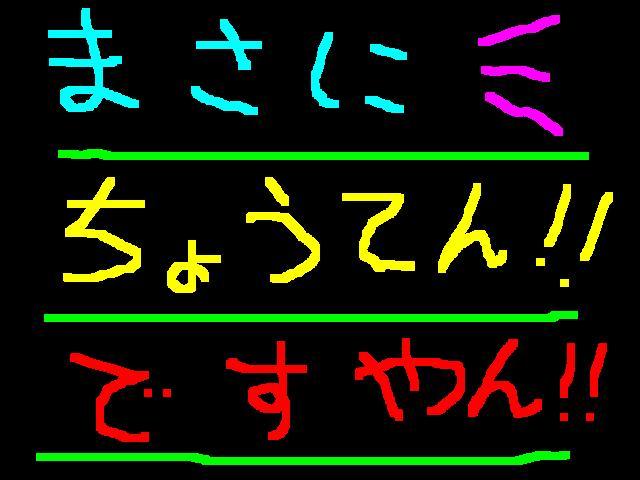f0056935_1721137.jpg