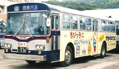 西肥自動車 日野K-RC301P +西工53MC 2題_e0030537_22151018.jpg