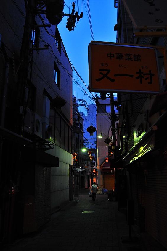 南京町の朝_d0148541_19575887.jpg