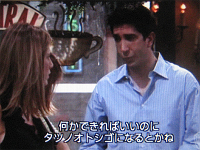 タツノオトシゴは、「seahorse」_c0157943_1612110.jpg