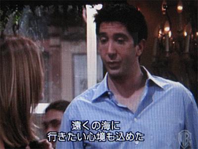 タツノオトシゴは、「seahorse」_c0157943_16132937.jpg