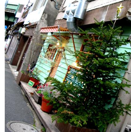 吉祥寺で買い物_c0206645_14594757.jpg