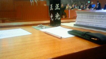 2月定例県議会 開会_b0116758_0123869.jpg
