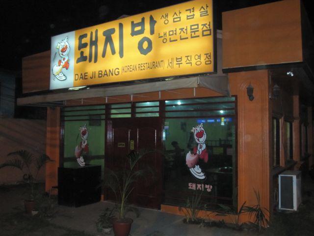 セブのレストラン~その1~_f0210164_1757146.jpg