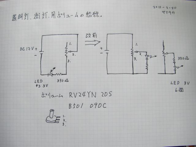 b0135282_931776.jpg