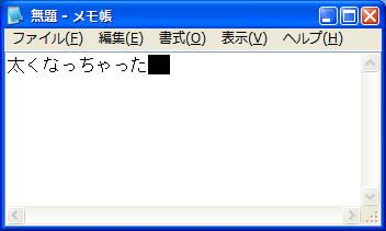 b0010397_23315314.jpg