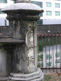 常盤橋門 (「三十六見附」)_c0187004_18281082.jpg