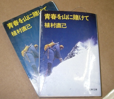 10.02.21(日) 旅のお友_a0062810_10412571.jpg