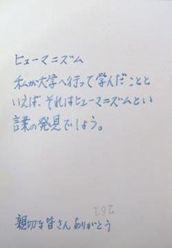 a0019212_1654159.jpg