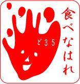 c0111017_1631439.jpg