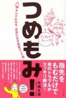 ガヤマン102日目 2/21(日)_b0069918_12532014.jpg